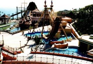 Hualien Ocean Park