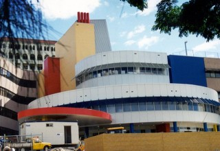 Royal Childrens Hospital