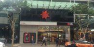 MacArthur Central Shopping Centre Queen Street